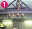 京阪千林駅から大阪の発毛サロンスーパースカルプまでの行き方説明図