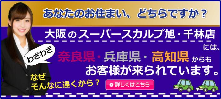 大阪で薄毛対策や薄毛治療が出来るのはこちら