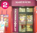 大阪市営地下谷町線千林大宮一番出口を上がるとパチンコ店がるので薄毛改善サロンへは左